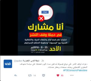 Quds tweet