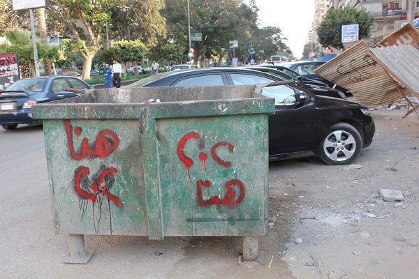 Anti-Sisi graffiti