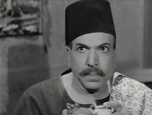 Raseef Nimra Khamsa