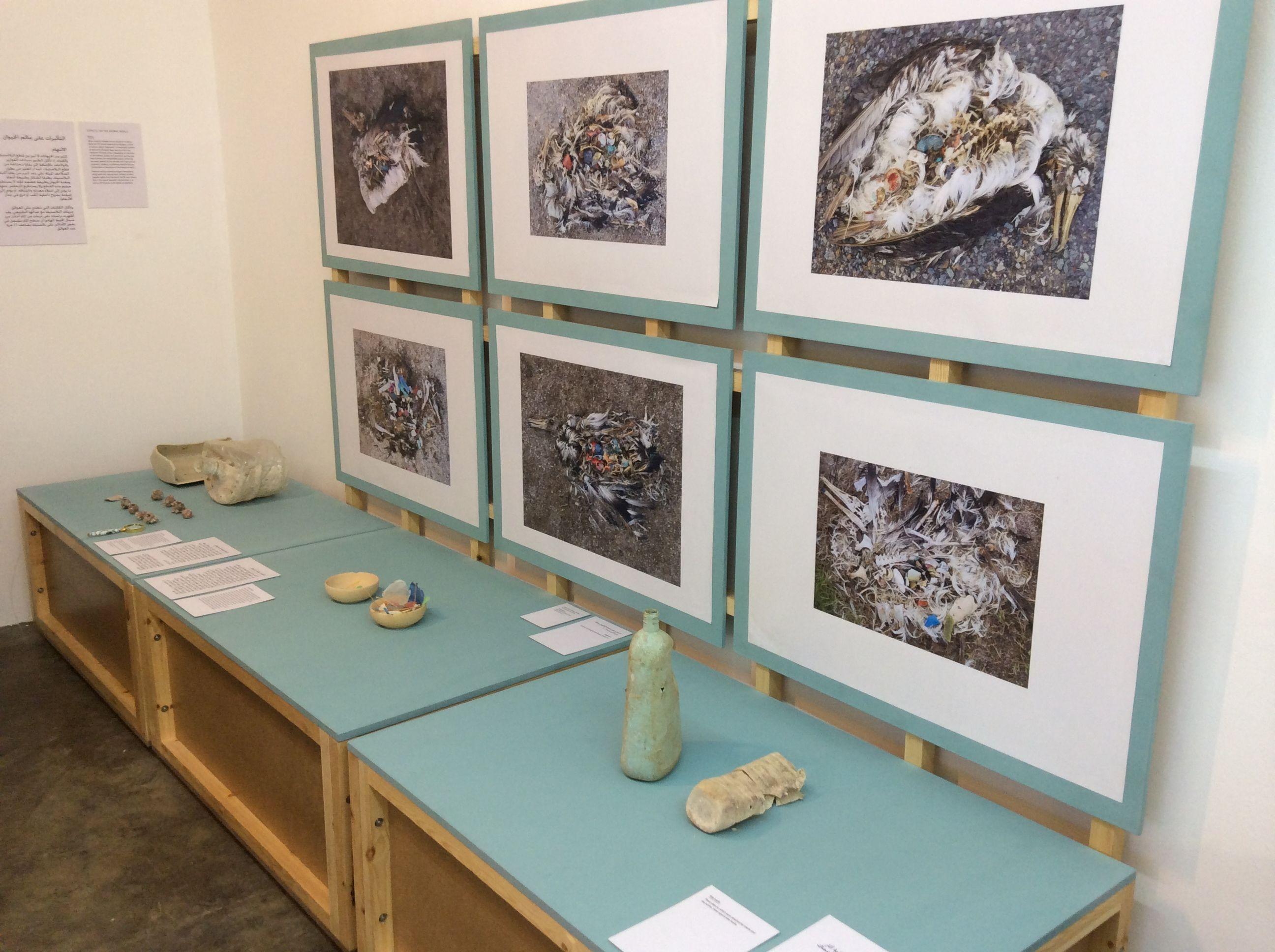 Darb 1718 exhibition