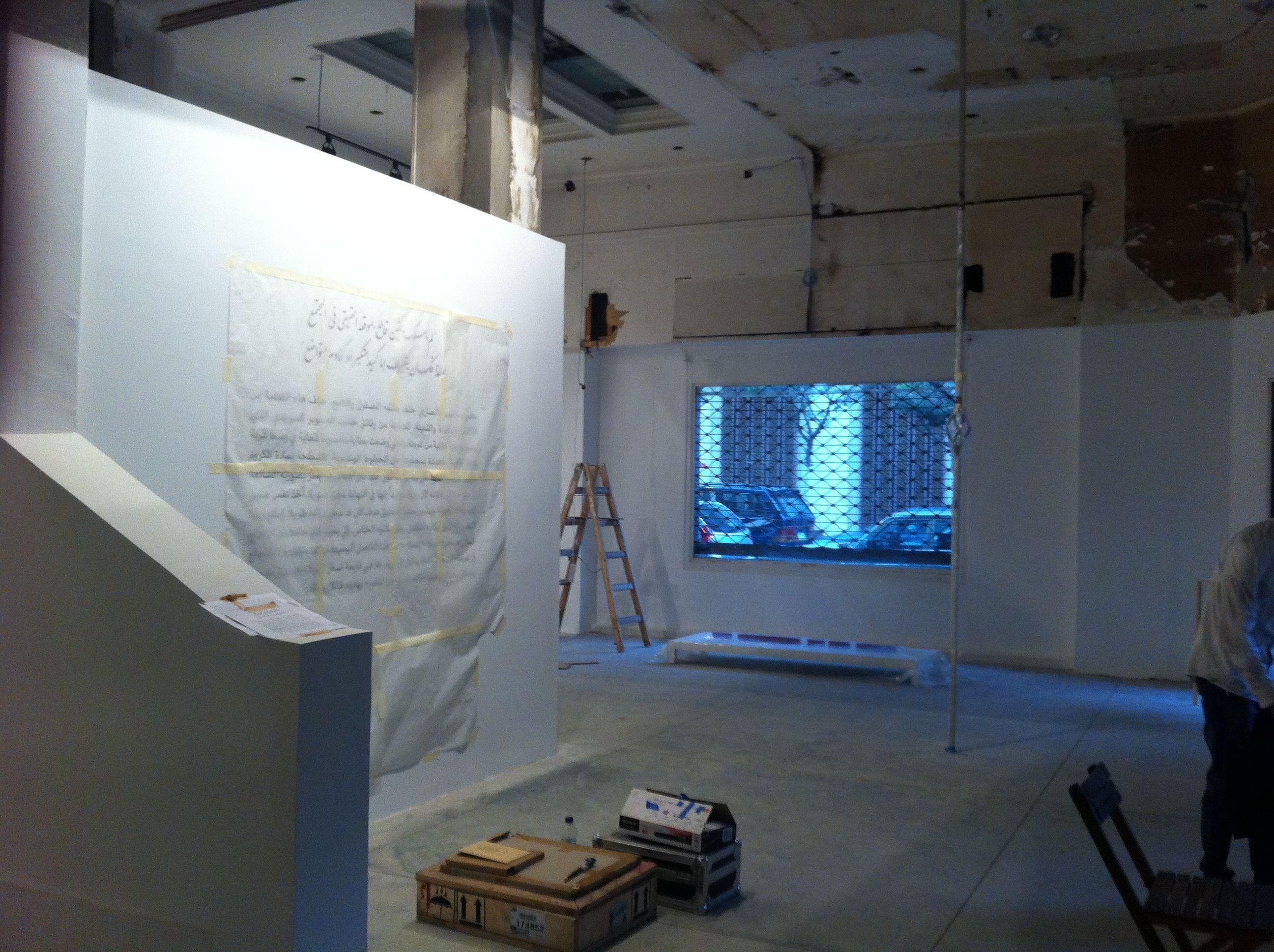 Hassan Khan install