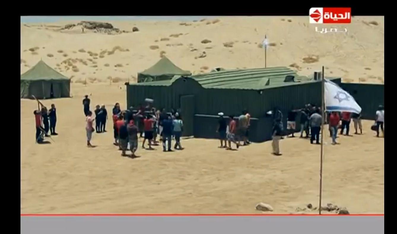 Still from Fo2sh Bel Moaskar, Israeli camp in Ras Mohamed, Sinai