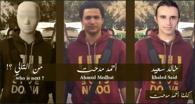 we-are-all-ahmed-medhat