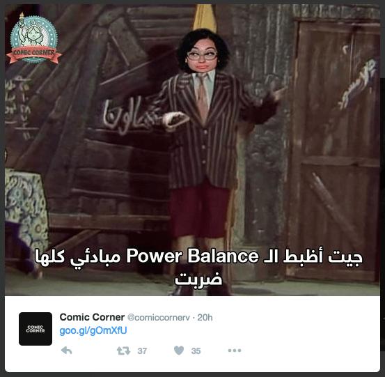 Ghadeer Ahmed meme