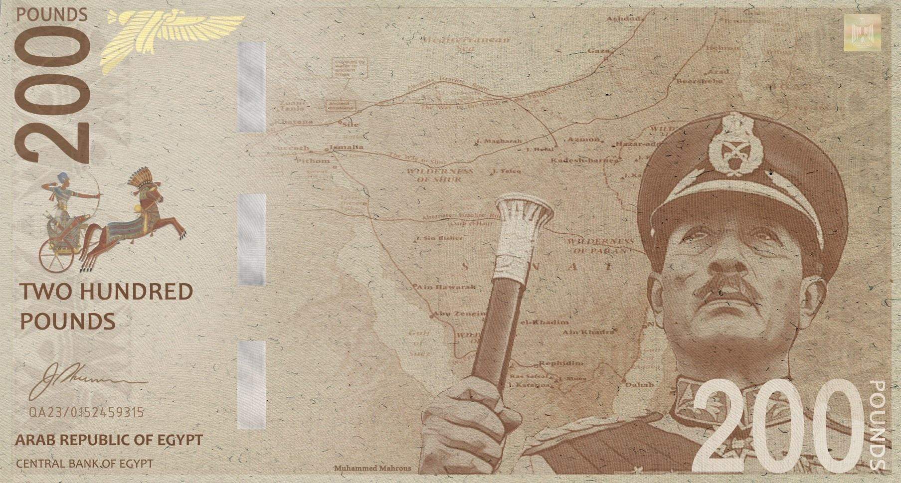 One Mans Currency Design Challenge Raises Questions About A