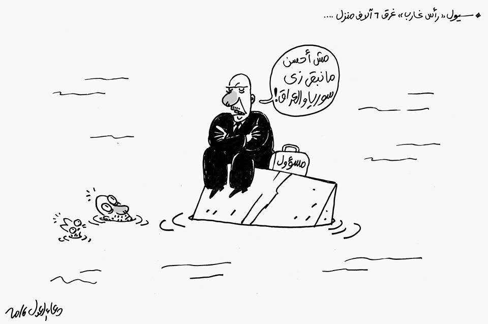 11747_caricature