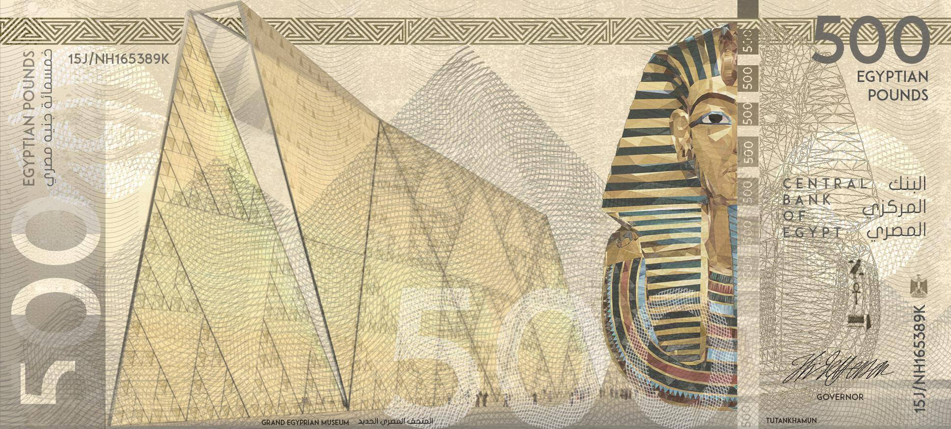 One mans currency design challenge raises questions about a le500 by mirna mikhail biocorpaavc Images