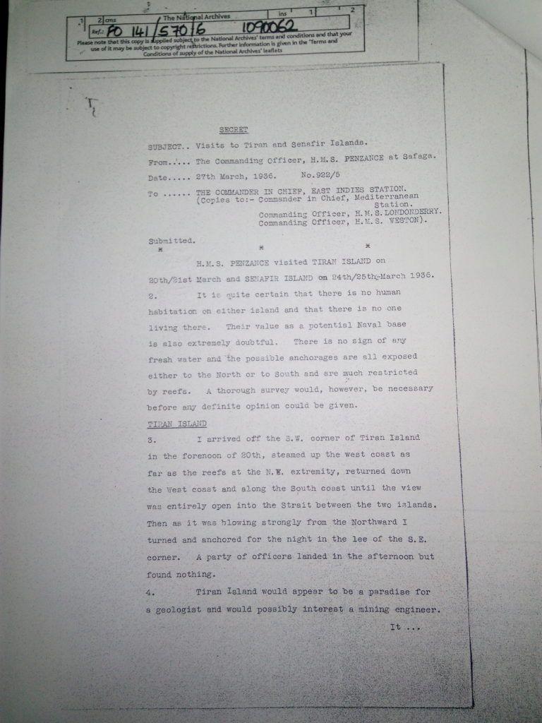 الصفحة الأولى في التقرير البريطاني