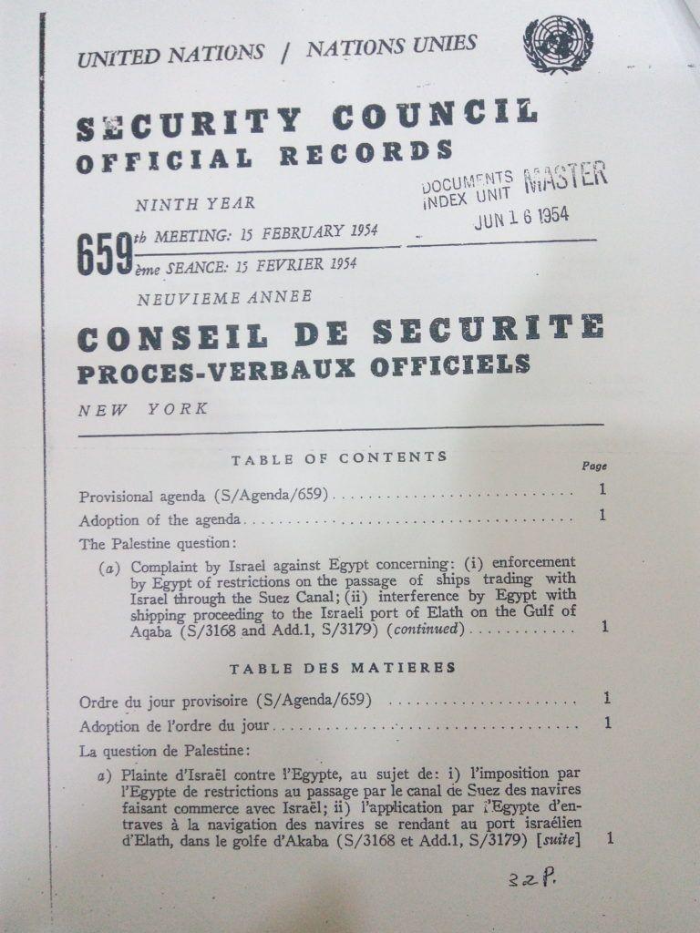 الصفحة الأولى من محضر مجلس الأمن