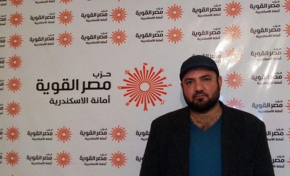 «مصر القوية»: اختفاء مسؤول اللجنة السياسية للحزب بالإسكندرية بعد القبض عليه