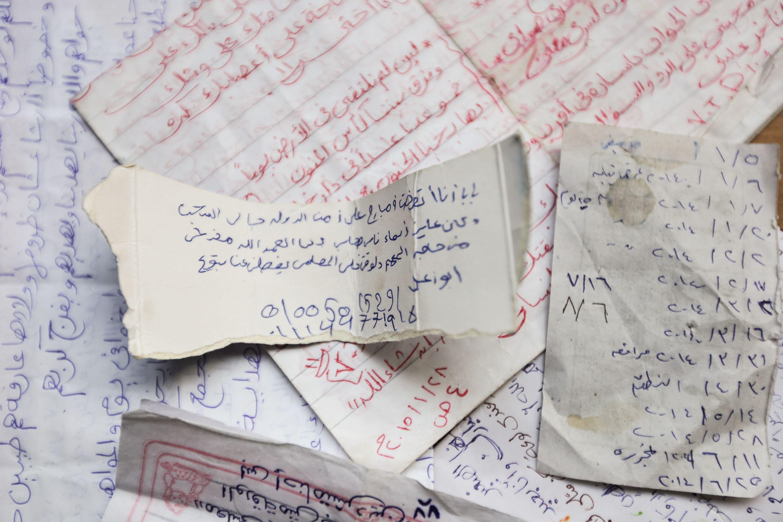 Inside Egypts Womens Prisons Madamasr