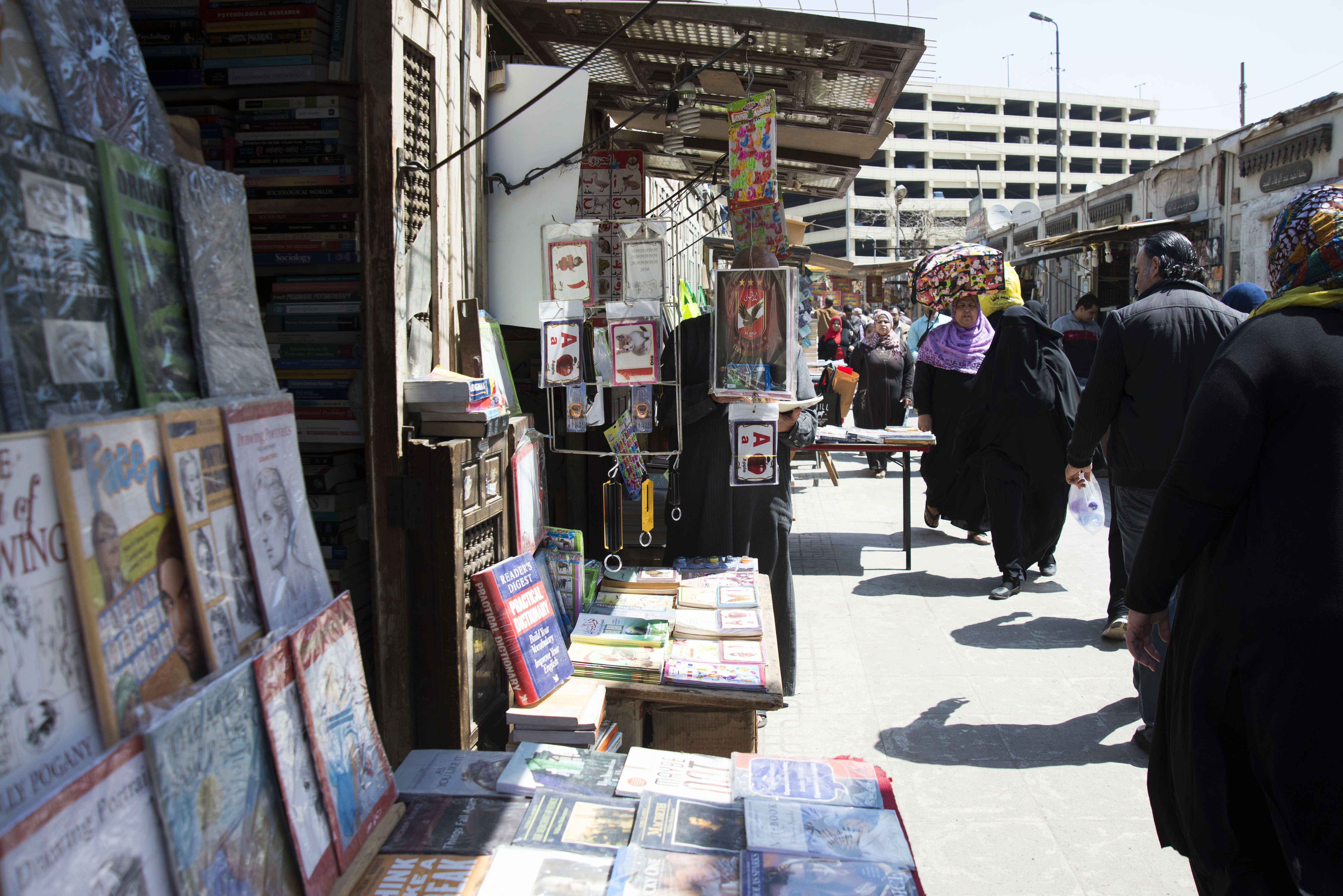 Books copyright laws and the economy madamasr all photos by basma fathy fandeluxe Epub