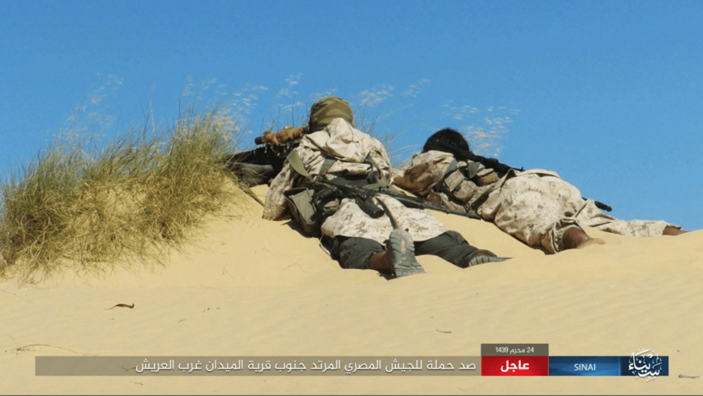 Province of Sinai claims attack on military battalion