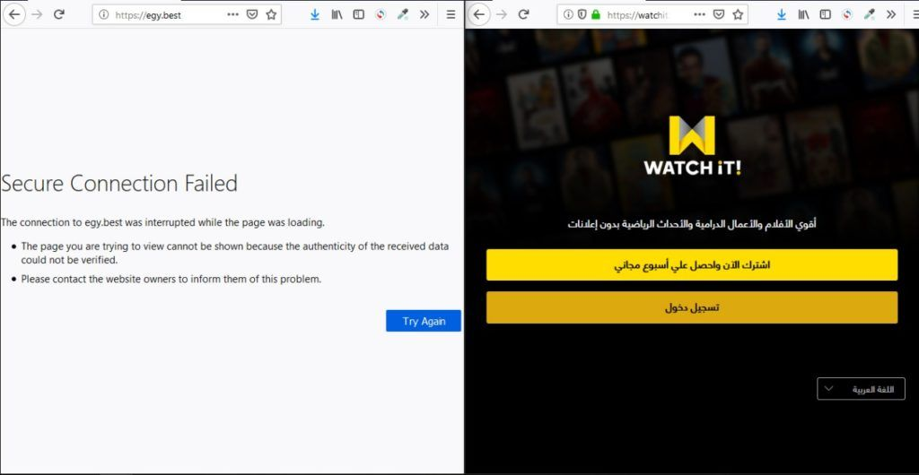 Is Watch iT worth it? | MadaMasr