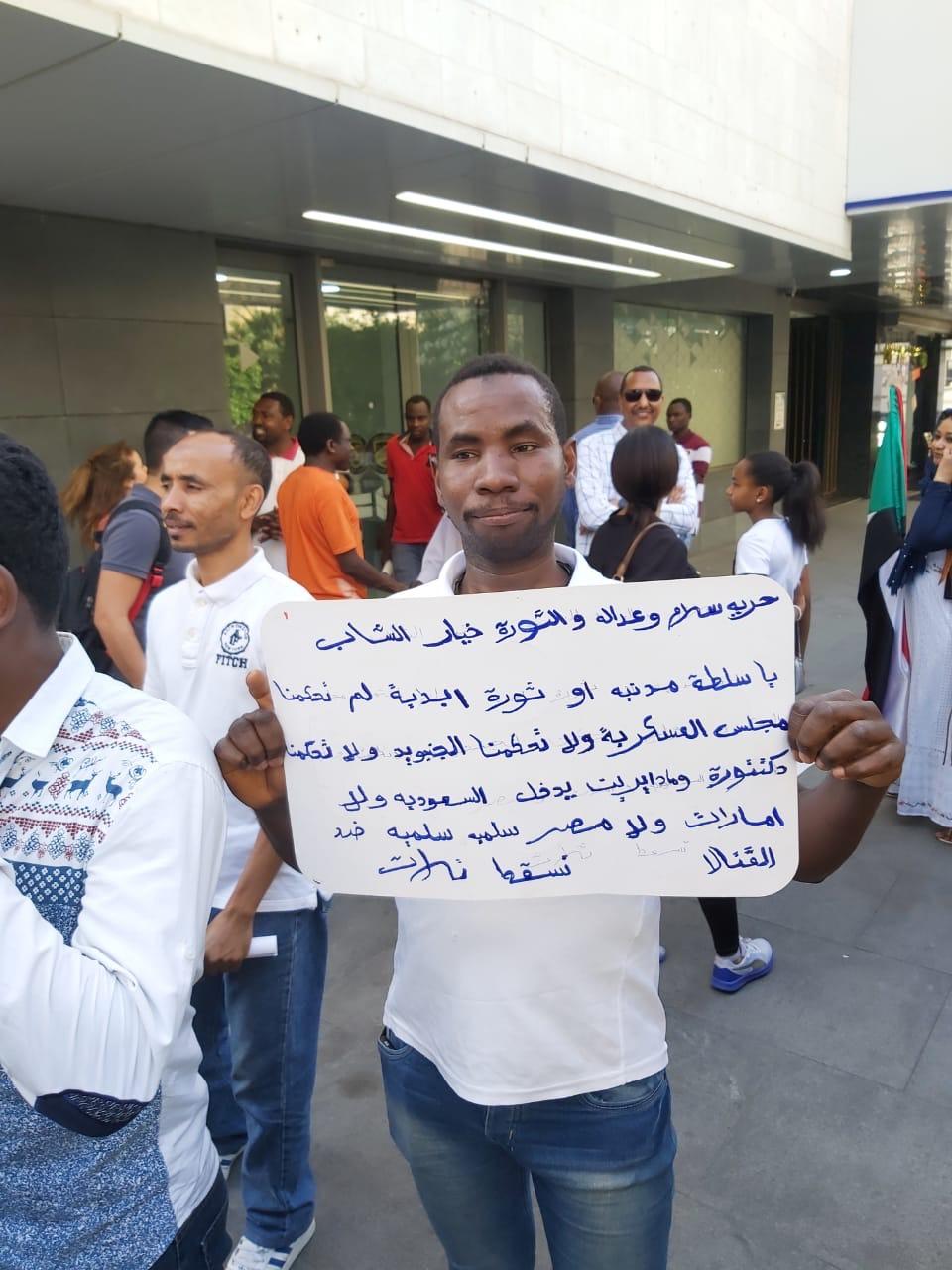 محاولة إثيوبيا للوساطة وتعليق عضوية السودان يعرقلان الدور المصري في عملية الانتقال بـ «الخرطوم»   مدى مصر