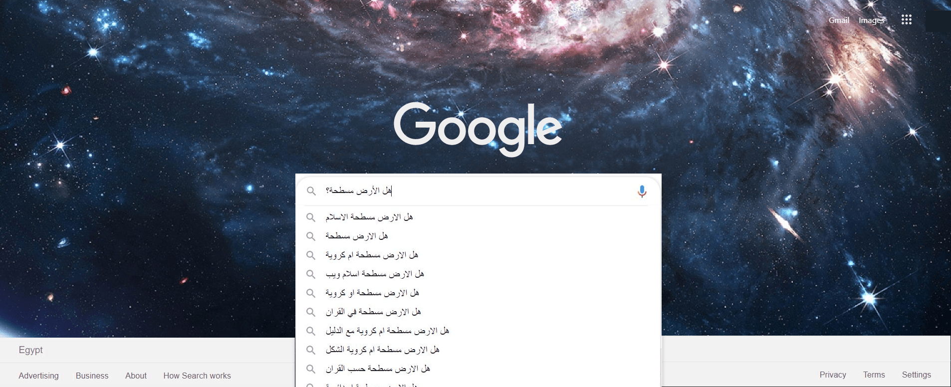 ابحث مع جوجل مدى مصر
