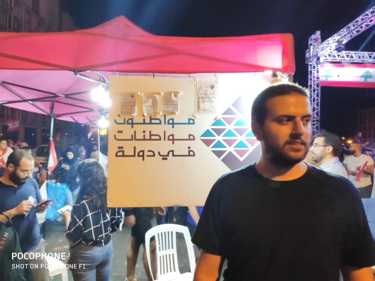أحمد العاصي